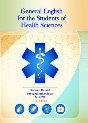 انگلیسی برای دانشجویان پایه علوم پزشکی | کامران حاتمی | انتشارات حیدری